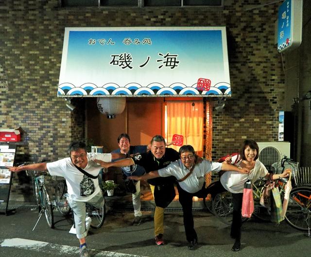 170804-磯ノ海-024-S