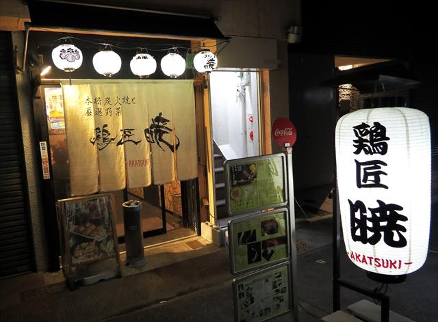 170910-鶏匠暁-001-S