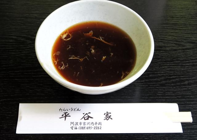 170805-たらいうどん平谷家-014-S