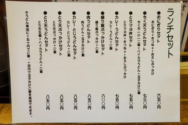 170810-ゆうすけ-006-S