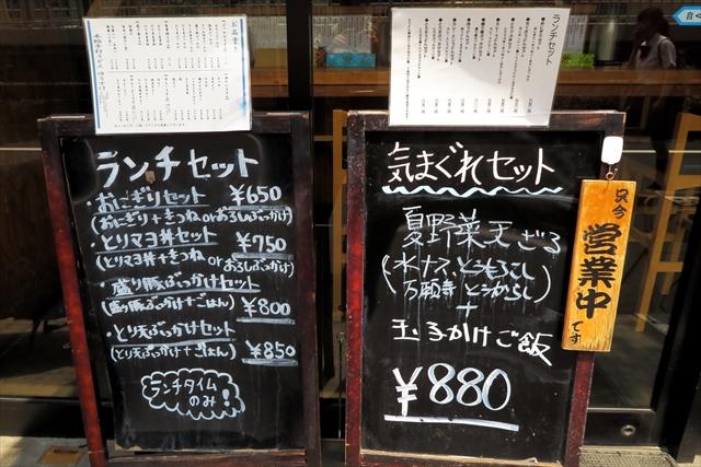 170810-ゆうすけ-007-S