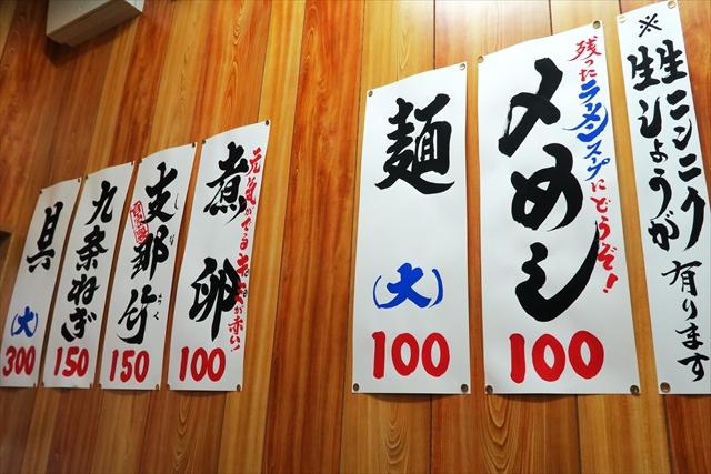 170822-ぬんぽこ-005-S