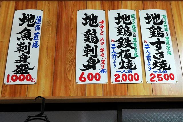 170822-ぬんぽこ-007-S