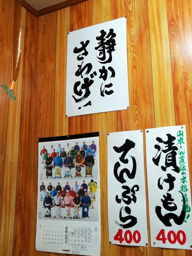 170822-ぬんぽこ-008-S