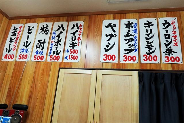 170822-ぬんぽこ-009-S