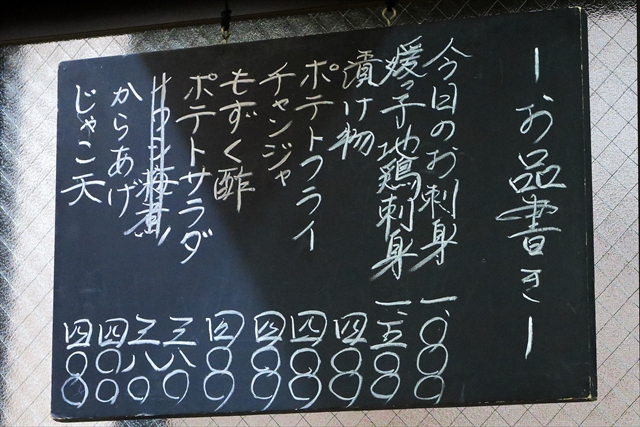 170822-ぬんぽこ-010-S