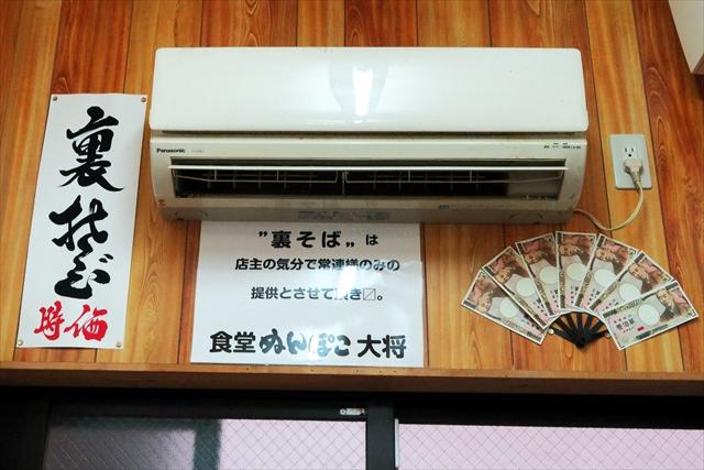 170822-ぬんぽこ-013-S