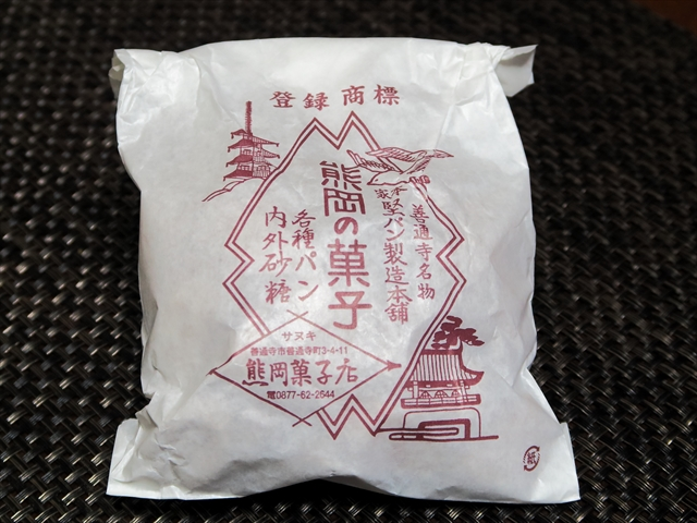 171125-本家硬パン熊岡菓子店-001-S