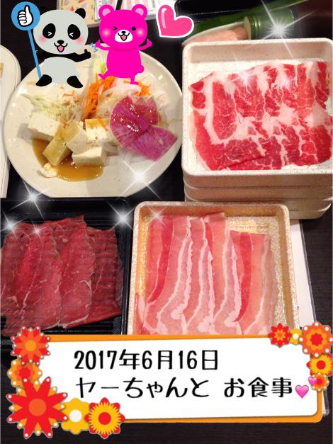 2017_6_16_05.jpg