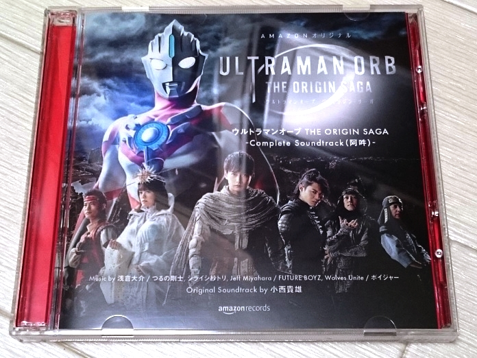 ウルトラマンオーブ THE ORIGIN SAGA Complete Soundtrack (阿吽)