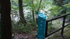 多摩川右岸海から72㌔標識