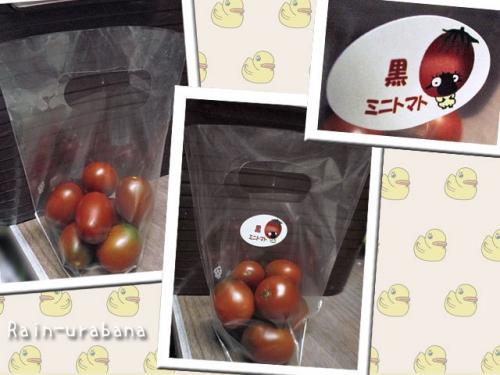 黒ミニトマト