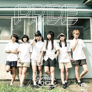 LYRICAL SCHOOL「PRIDE」