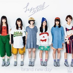 LYRICAL SCHOOL「BRAND NEW DAY」2