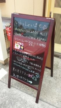20170528_07.jpg