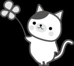 潜在意識、阿頼耶識の世界にいる猫さん