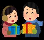愛の循環でプレゼント交換すれば、潜在意識、阿頼耶識も笑顔