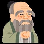 神道と道教の起源を起こした、潜在意識マスター老子