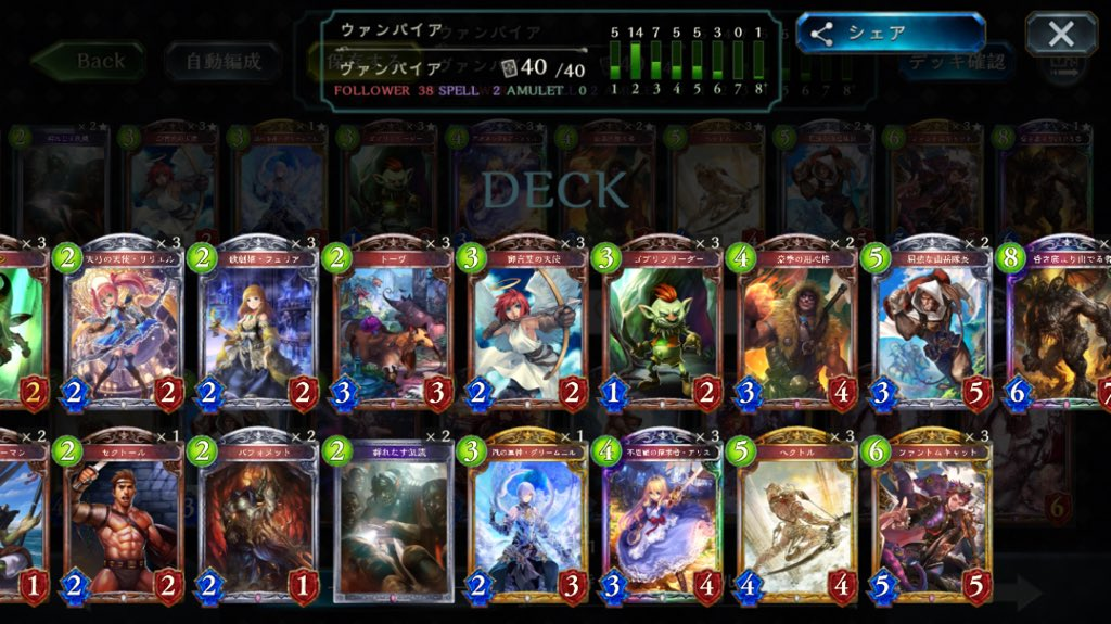 20170716asyu1.jpg