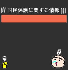 J-aratokuro2.jpg