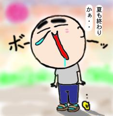 boo-ryoku.jpg