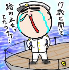 daikoukaijidai.jpg
