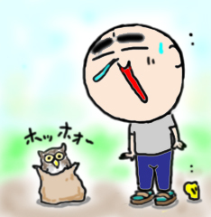 fukuro-u-dume.jpg