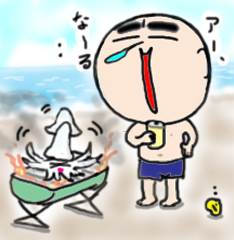 ika-yakkii2.jpg