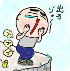 yo-koku.jpg