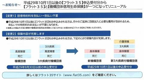 flat_00002.jpg