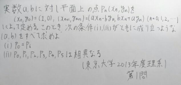 20170527011611792.jpg