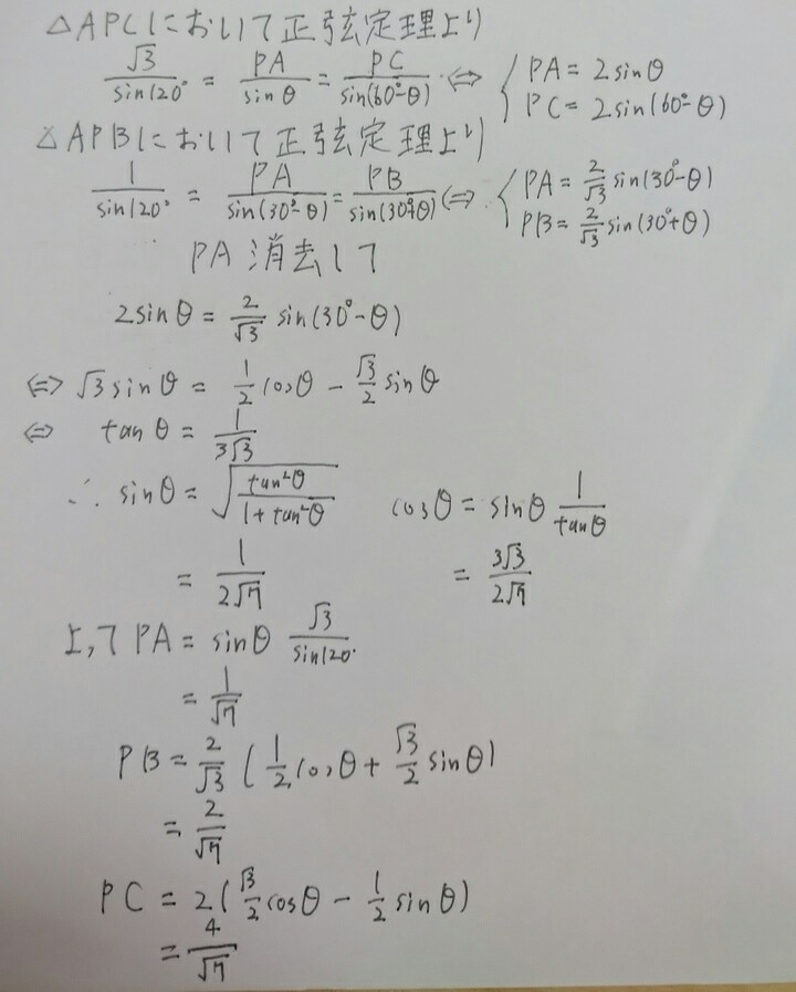 201708011743106c5.jpg
