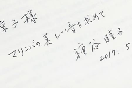 17051405.jpg