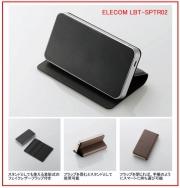 ELECOM LBT-SPTR02