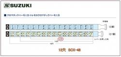 SUZUKI SCX-48 音階配列