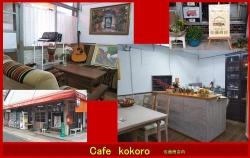 Cafe_kokoro20170626