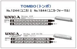 TOMBOスライド式クロマチックハーモニカ-3