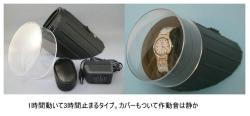ワインディングマシーン 機械式時計 自動巻上機 1本用