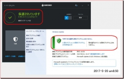 WindowsUPdateとSecurity更新