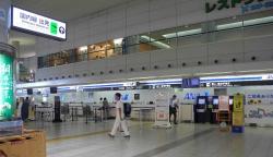 広島空港20170619-11