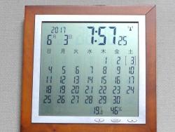 今朝の室温20170603