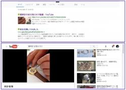 YouTube~腕時計の修理動画