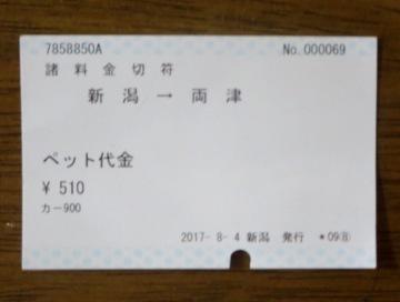 170804(14).jpg