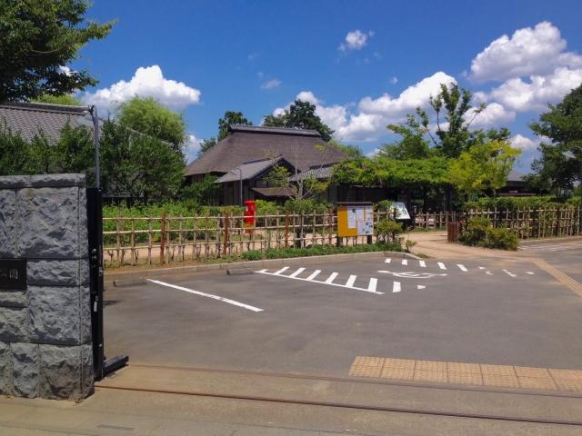 難波田城公園。