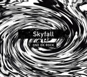 OOR_skyfall_JK-e1486612448273.jpg