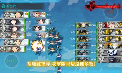 E-3殲滅ボス前哨戦