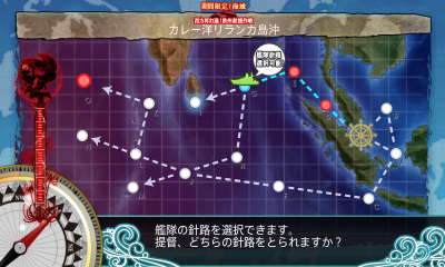 E-2ギミック解除マップ