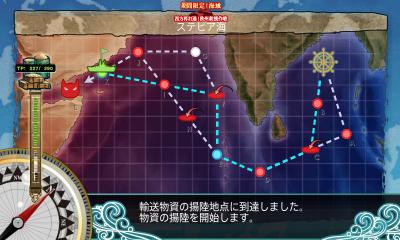 E-3輸送マップ