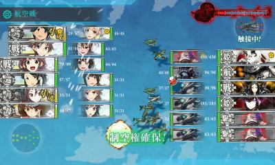 E-3ボス最終