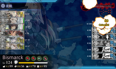 E-5突破